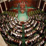 رفع الجلسة للتشاور حول النقاط الخلافية في مشروع النظام الداخلي لمجلس نواب الشعب