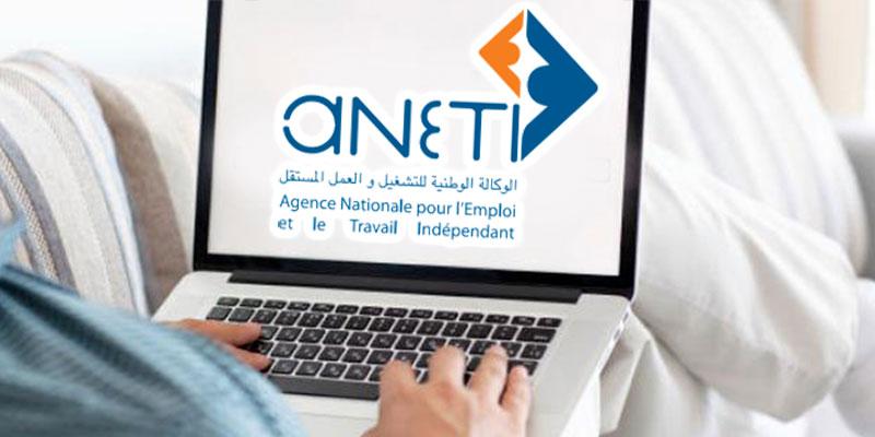 Une plateforme de l'ANETI pour mettre en ligne les CVs des demandeurs d'emplois