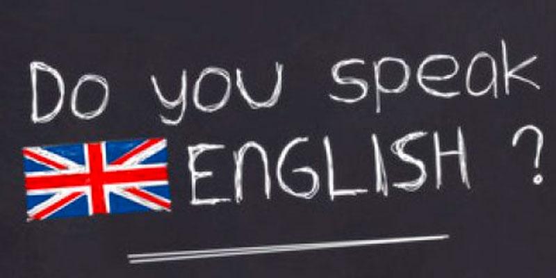 Les lycéens et étudiants tunisiens maîtrisent mal l'anglais selon l'organisation Education First