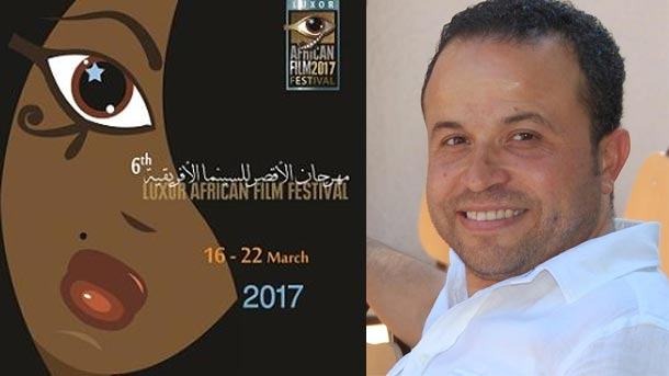 Le réalisateur tunisien Anis Lassoued membre du jury de la 6ème édition du Festival du film africain de Louxor