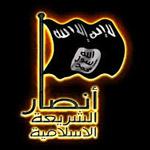 المهدية : 3 ليبيين كانوا ينوون القيام بعمليات إرهابية في ليبيا يقعون في قبضة الأمن