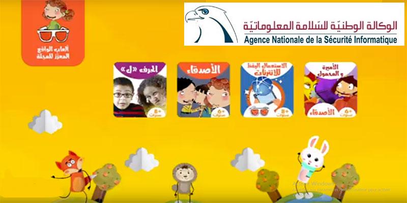 Un jeu vidéo éducatif interactif lancé par l'ANSI