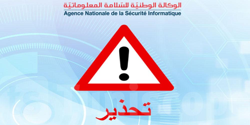 وكالة السلامة المعلوماتية تحذر من وجود ثغرة خطيرة للقرصنة
