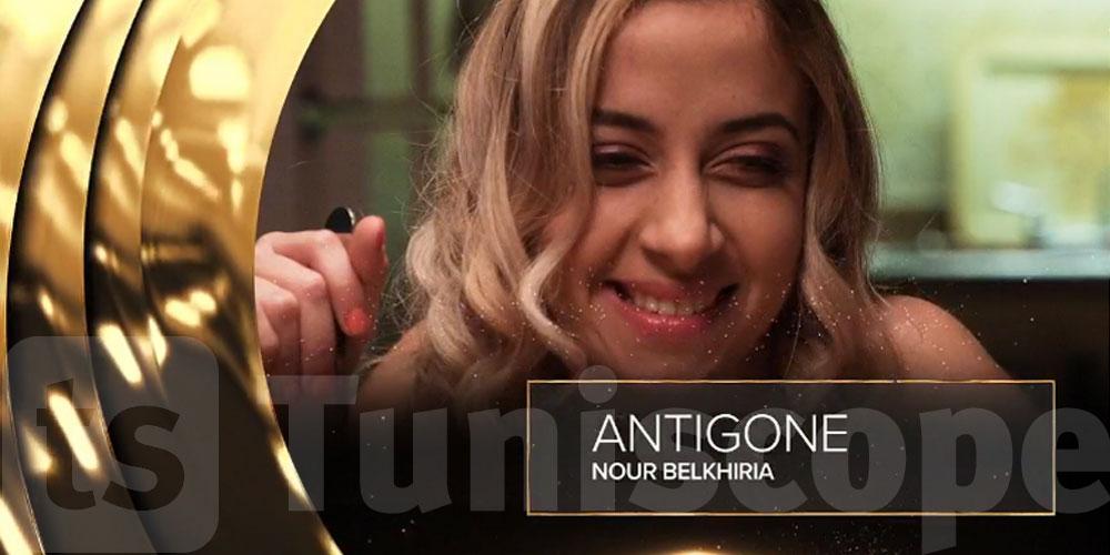 La Tunisienne Nour Belkhiria remporte le Canadian Screen Award