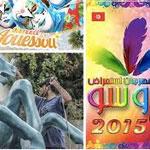 Grand retour du Carnaval d''Aoussou', de Sousse, haut en couleurs