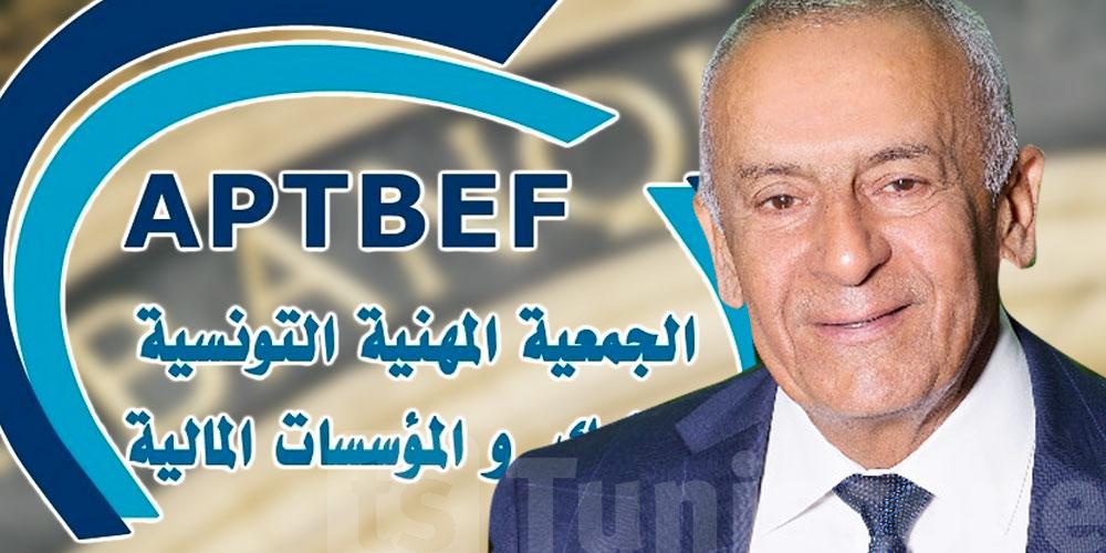 Mohamed AGREBI élu Président de l'APTBEF