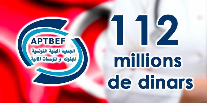 Le secteur bancaire donne 112 millions de dinars pour la Santé