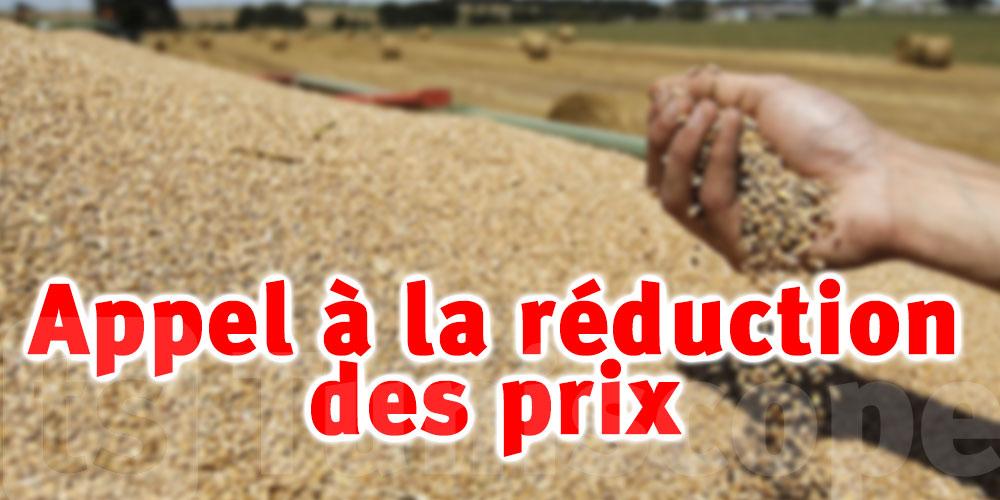 Appel à la réduction des prix des semences sélectionnées