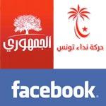 Les fans de Al Joumhouri et Nidaa Touness sont ceux qui en parlent le plus sur Facebook