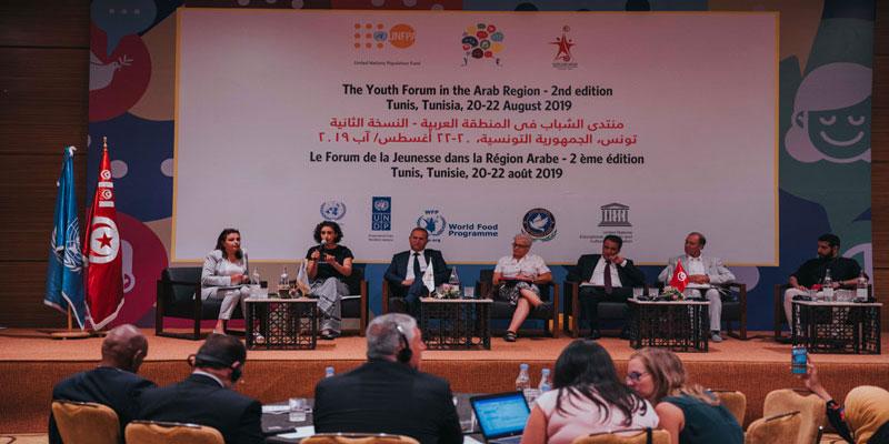 L'UNFPA et le gouvernement tunisien annoncent la clôture de la deuxième édition du Forum de la Jeunesse dans la Région arabe