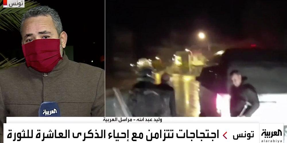 مباشر من العربية : احتجاجات عنيفة بـ تونس بسبب تردي الأوضاع الاقتصادية