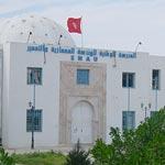 Tunis : l'école d'architecture frappée par la grippe porcine
