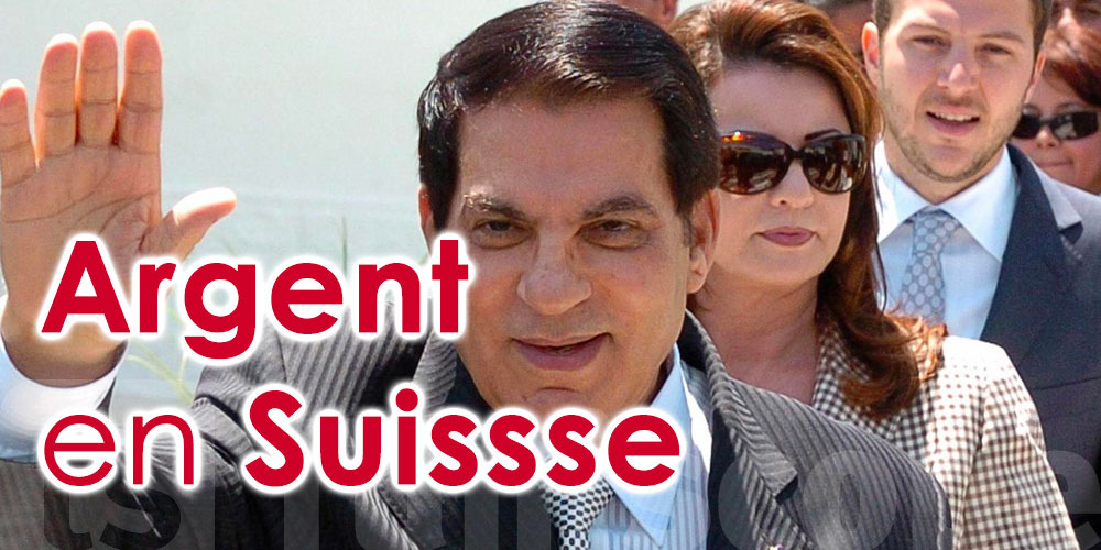 Un nouvel espoir pour récupérer les Fonds gelés de Ben Ali en Suisse