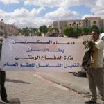 Sit-in des anciens de l'armée nationale à la Kasbah aujourd'hui
