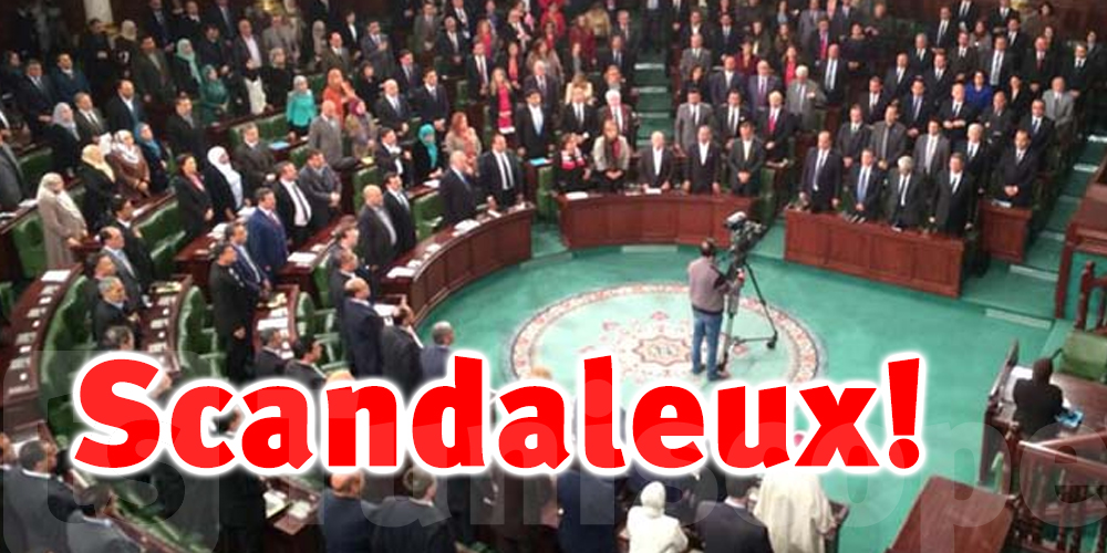 Tunisie-corruption : de gros dossiers sur 30 députés
