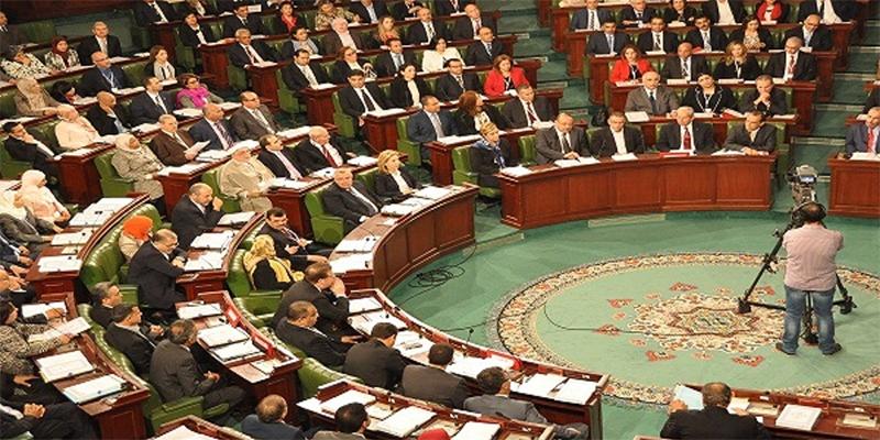 البرلمان يصادق على انضمام تونس لعضوية ''الكوميسا'' لتنشيط الصادرات التونسية نحو إفريقيا