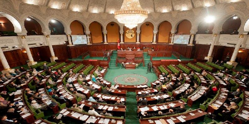 ARP : 71 députés ont déclaré leurs biens