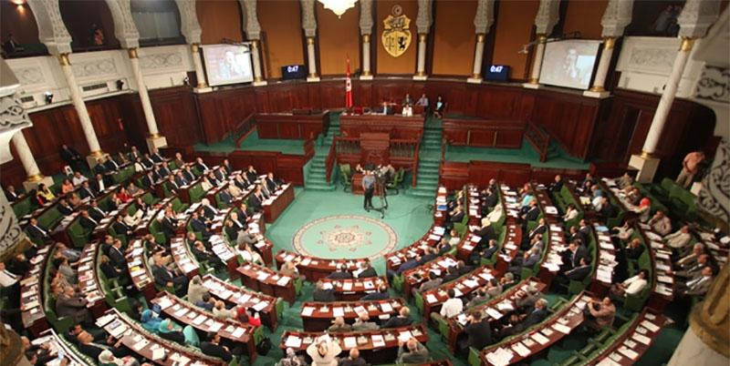 اضراب بيوم في مجلس نواب الشعب