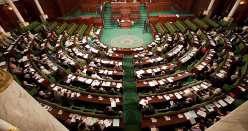 رفع الجلسة العامة بمجلس نواب الشعب