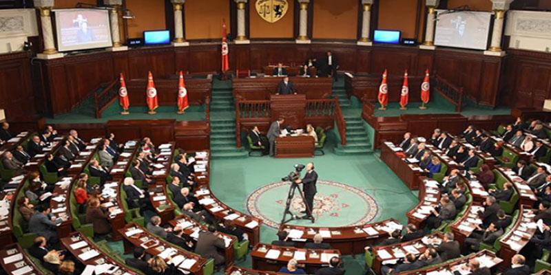 مجلس النواب: الكتلة البرلمانية تجمع امضاءات لعريضة لمساءلة عدد من الوزراء حول المدارس القرآنية