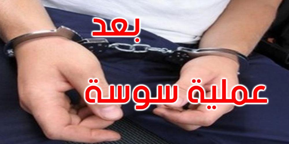 القبض على كهل قام بتنزيل تدوينة مسيئة للوحدات الأمنية