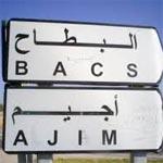 Arrestation d'une voiture d'un libyen à Djerba Ajim