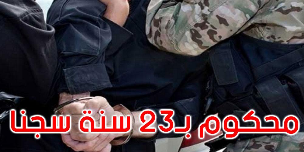القصرين: القبض على مفتش عنه في قضايا إرهابية بسفح جبل مغيلة