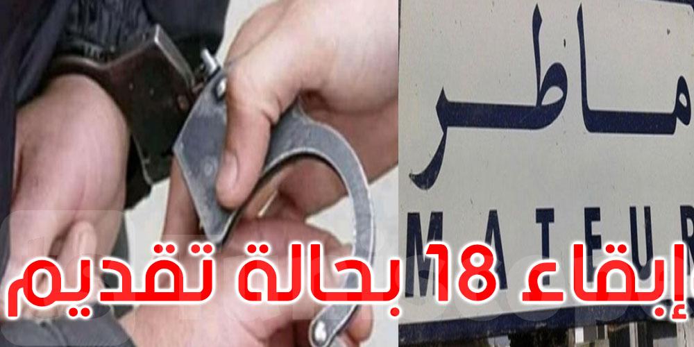 ماطر: الاحتفاظ بـ27 شخصا بسبب أعمال الشغب