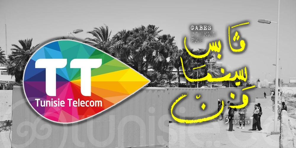Tunisie Télécom s'engage pour la culture et accompagne Gabès Cinéma Fen