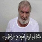 رهينة بريطاني في ليبيا يناشد حكومة بلاده التدخل للإفراج عنه