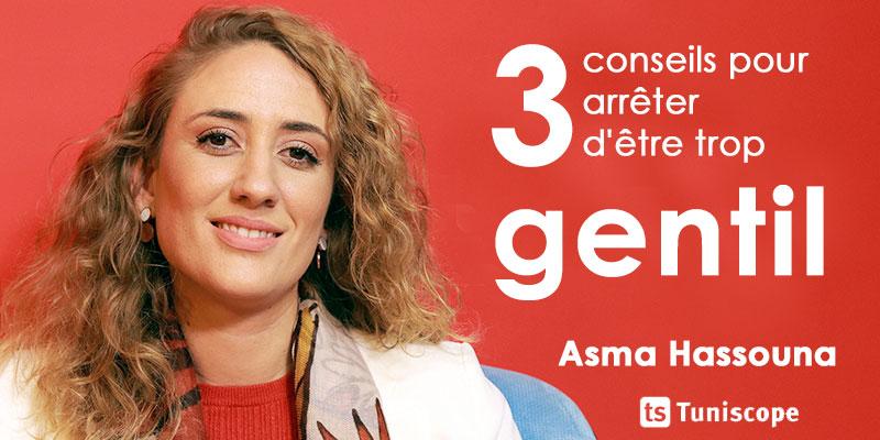 En vidéo : Les conseils de la coach Asma Hassouna pour arrêter d'être trop gentil