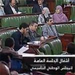 L'opposition insiste : On refuse de voter pour un président de décor qui n'a pas de rôle
