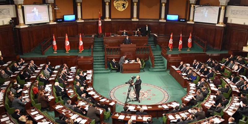 البرلمان: الاقتطاع من منح  107 نواب