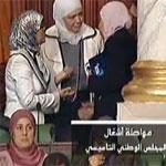 La 2ème séance plénière de l'Assemblée constituante commence ...