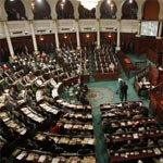 Après 25 jours, la Constituante examinera, le projet de la loi de finances complémentaire