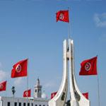 ولاية تونس تعجز عن تنفيذ قرار إيقاف نشاط 4 جمعيات