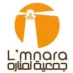 Association L'Mnara : Projet Jha et compagnie