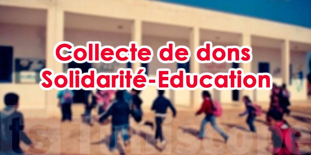 Collecte de dons par les associations au profit des établissements scolaires