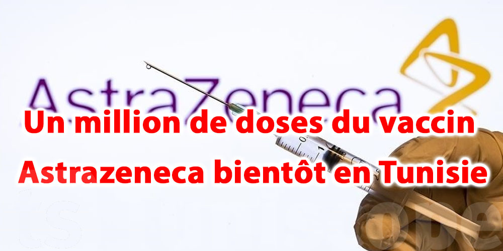 AstraZeneca : Une deuxième dose d'un autre vaccin pour les moins de 55 ans