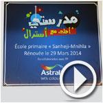 En vidéo - l'action 'Madrasti A7la' by Astral pour la rénovation d'une école primaire