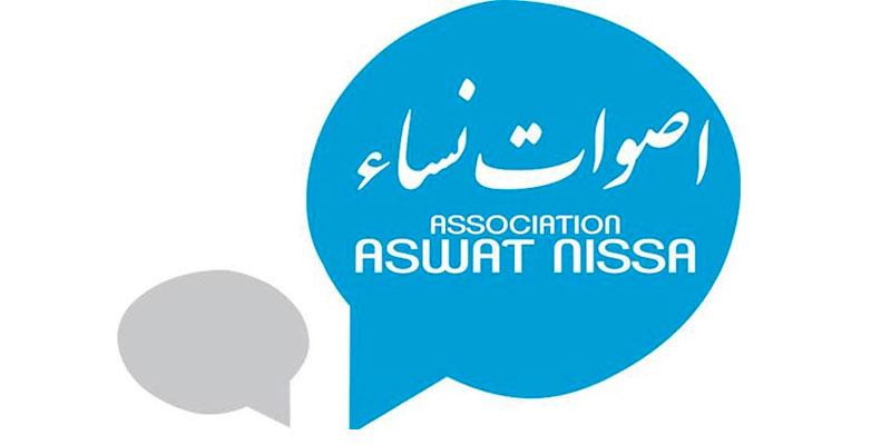 L'association ''Voix de femmes'' dénonce l'agression verbale à l'encontre de Samia Abbou