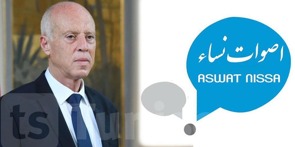 Aswat Nissa appelle Kais Saïed à éliminer toutes formes d'inégalité entre les citoyens
