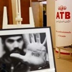En photos : Quand l'ATB soutient la culture tunisienne à New York