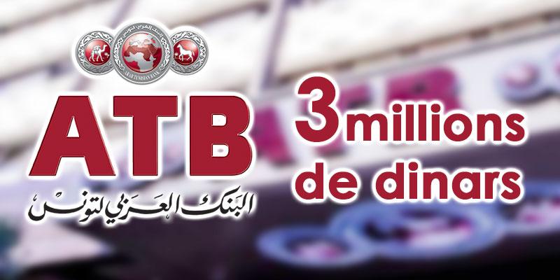 L'ATB fait don de 3 millions de dinars pour le fonds 1818