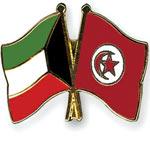 Kuwait : Recrutement d'infirmiers titulaires d'une licence appliquée