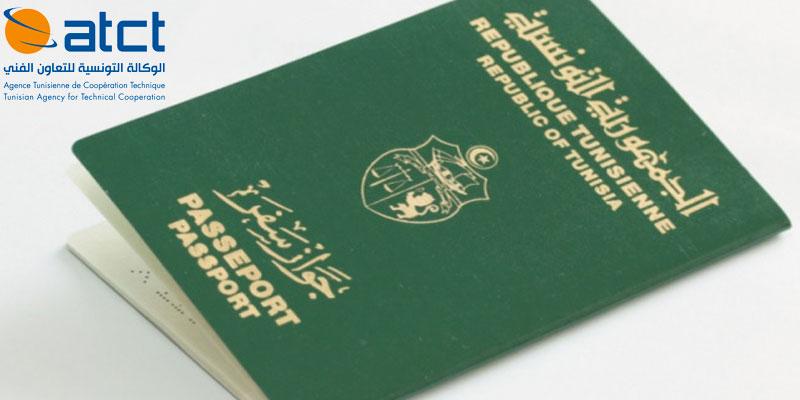 ATCT : augmentation de 6% pour le nombre des travailleurs tunisiens à l'étranger