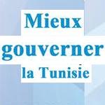 'Mieux gouverner la Tunisie', thème d'une conférence ce samedi 5 avril