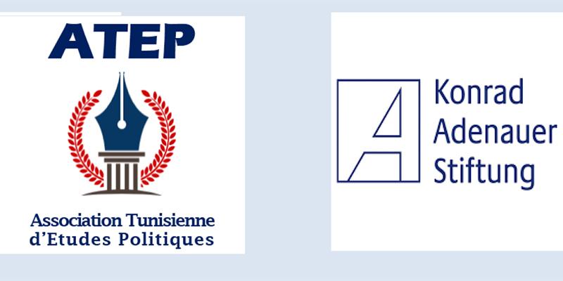 Colloque de L'ATEP :  les partis politiques dans les transitions démocratiques le 22 et 23 juin