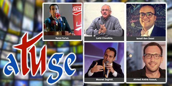 L'Economie des médias sujet des Mardi de l'Atuge du mardi 10 octobre