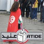 L'ATIDE observera bel et bien l'élection présidentielle à SidiBouzid